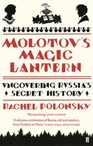 polonskyuk